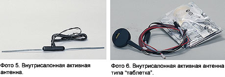 312 foto4 - Антенны для кв диапазона на автомобиле